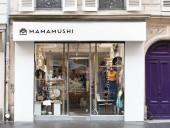 MAMAMUSHI
